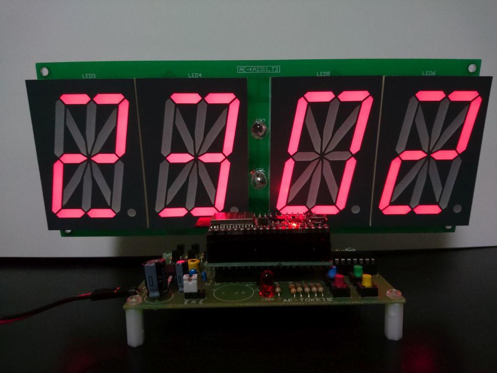 ESP32を使ってネット時計を作る